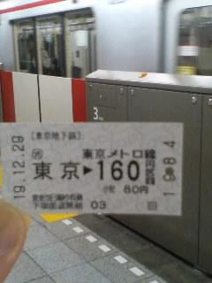 20071229213145